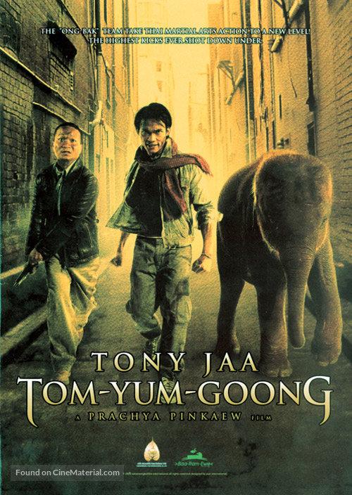 Tom-Yum-Goong