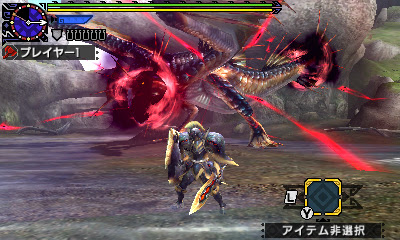 Free Download Monster Hunter Generations 3DS CIA Gdrive