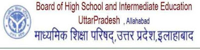 UP Board High School and Intermediate Result 2016