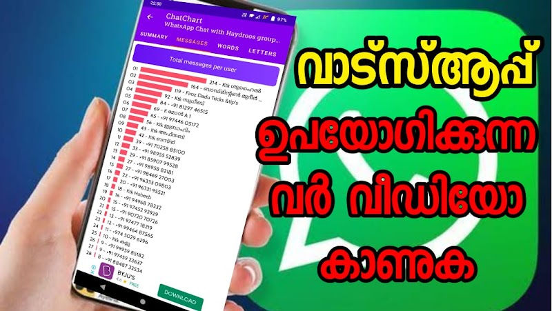 Download WhatsApp Analyser Android App