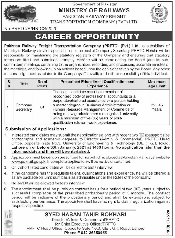 Latest Railway Jobs - How Do I Get a Job on The Railway - Pakistan Railway Freight Transportation Company PRFTC Jobs 2021