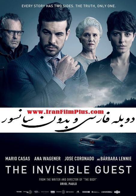 ایران فیلم iran film