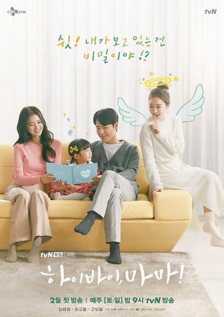 Sinopsis Drama Korea Hi Bye, Mama!