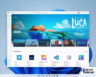 متجر التطبيقات للويندوز 11