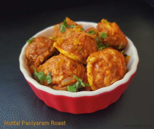 images of Muttai Panirayam Roast / Egg Paniyaram Roast / Muttai Paniyaram Recipe - Egg Recipes