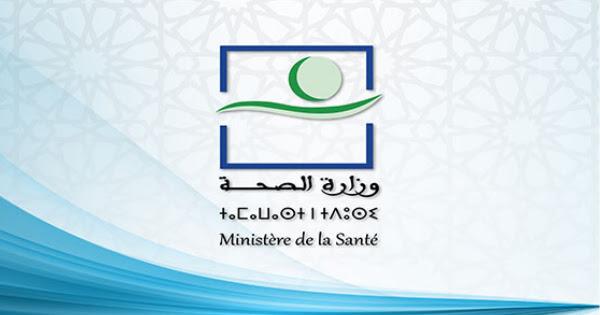 concours-ministere-de-la-sante-chu-ibn- maroc-alwadifa.com
