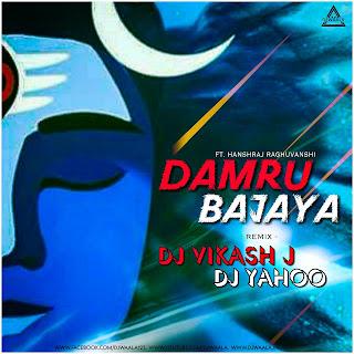 DAMRU BAJAYA - FT. HANSHRAJ RAGHUVANSHI - DJ VIKASH J & DJ YAHOO