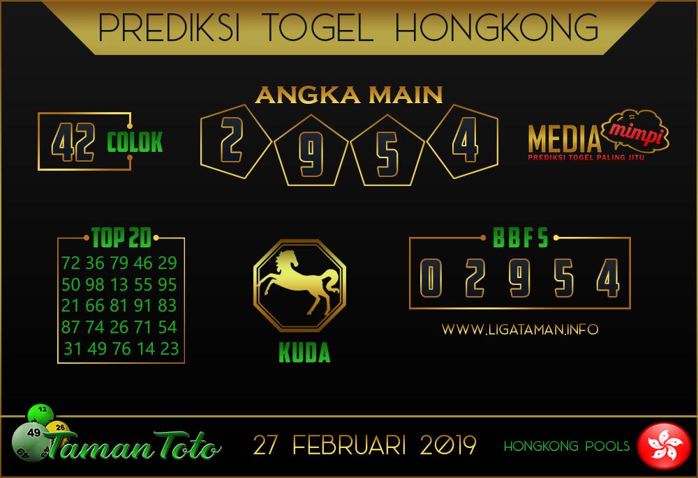 Prediksi Togel HONGKONG TAMAN TOTO 27 FEBRUARI 2019