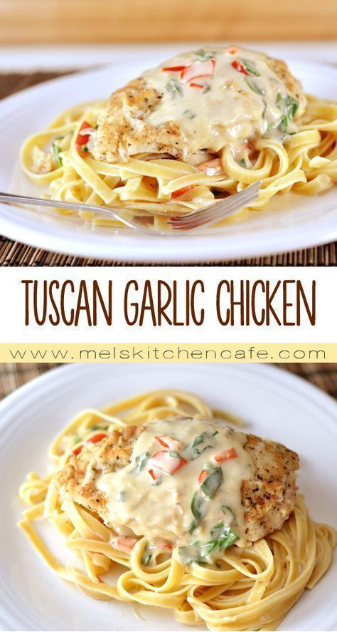 TUSCAN GARLIC CHICKEN {OLIVE GARDEN KNOCKOFF}