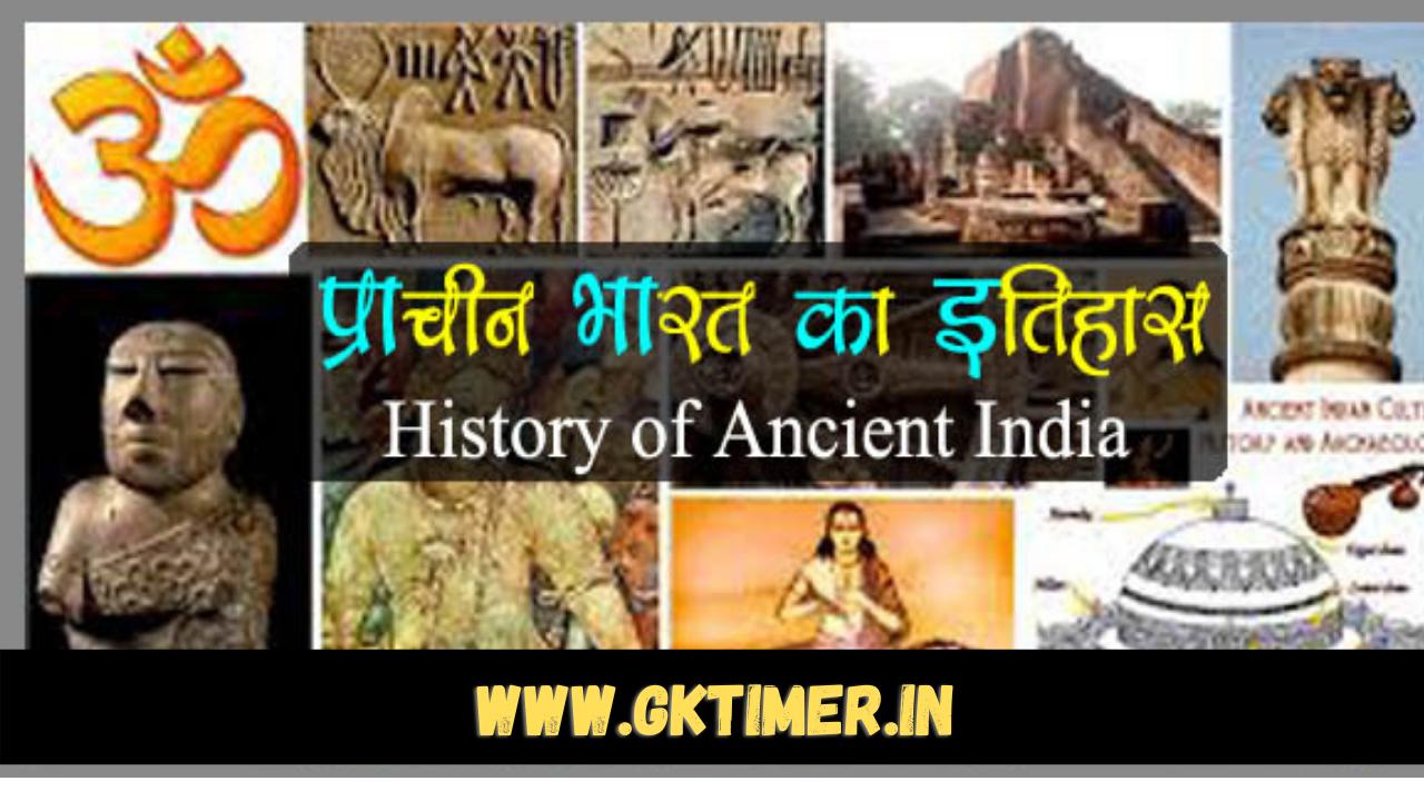 जैन धर्म : शिक्षाएँ एवं सिद्धांत   Jainism in Hindi