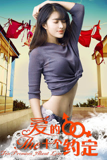Film China Ten Promises About Love (2016) Full Movie