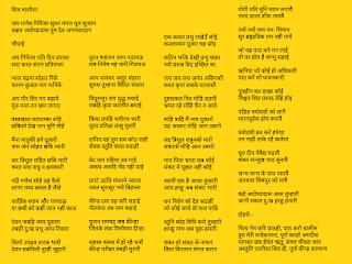 Shiv Chalisa in Hindi lyrics