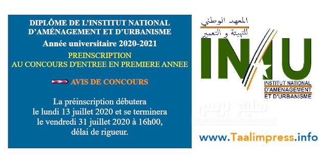 مباراة ولوج المعهد الوطني للتهيئة والتعمير 2020 INAU