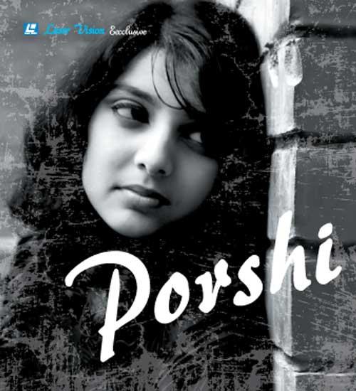 bangladeshi singer porshi sex scandal