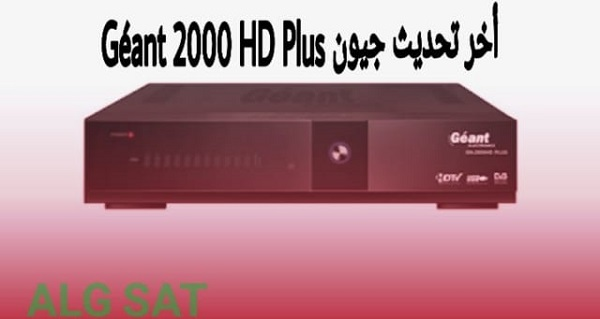 GEANT 2000 HD PLUS - GN-2000 HD PLUS