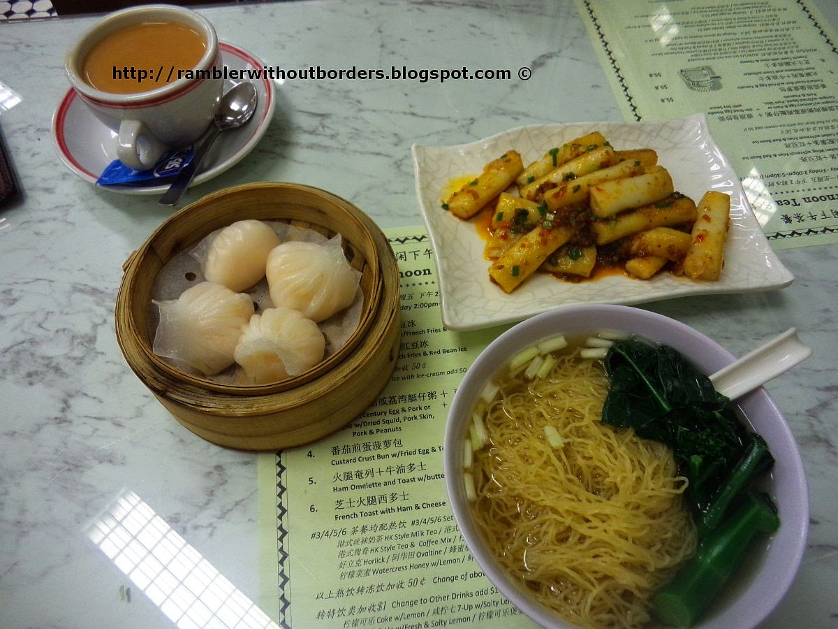 Dishes in Legendary Hong Kong, Jurong Point shopping mall, Singapore