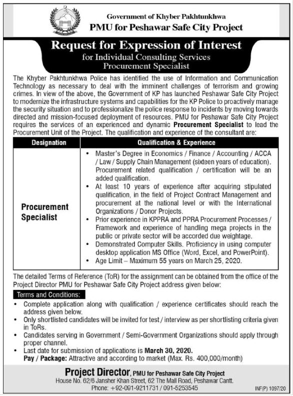 Jobs in Police Department  KPK Police Jobs advertisement 2020.