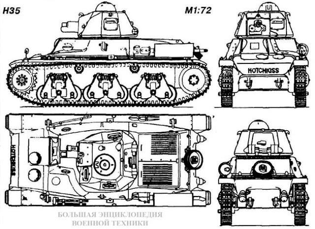 Общий вид танка H35 (Char leger d'infanterie et de cavalerie)