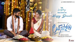 Love Story First Look Poster 3