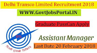Delhi Transco Limited Recruitment 2018 – 33 Assistant Manager
