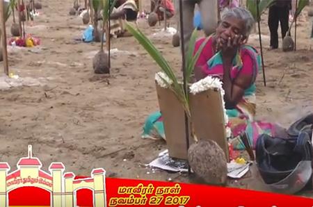 Maaveerar Naal 2017 – Tubetamil TV