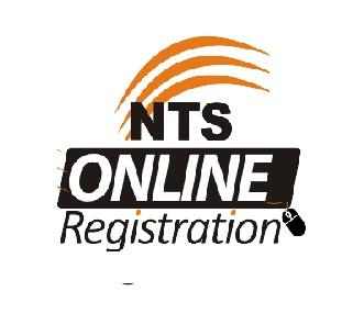 National Testing Service NTS  National Aptitude Test (NAT 2021-VIII)