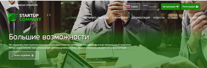 Мошеннический сайт investex-group.com – Отзывы, развод, платит или лохотрон? Информация