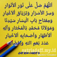 sholawat nur al anwar