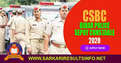 CSBC Bihar Police Sepoy Constable Apply Online 2020