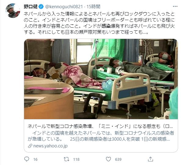 ネパール変異株