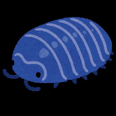 青いダンゴムシのイラスト