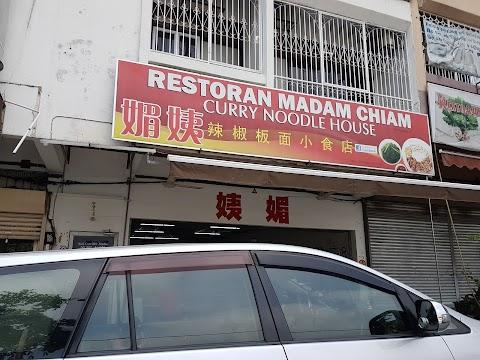 【雪隆美食】蕉赖媚姨辣椒板面 Madam Chiam Curry Noodle House @ Cheras