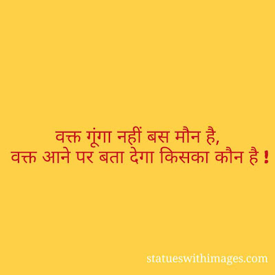 silent attitude status,attitude statues hindi