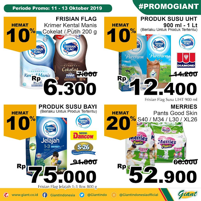 #Giant - #Promo Katalog JSM Periode 11 - 13 Oktober 2019