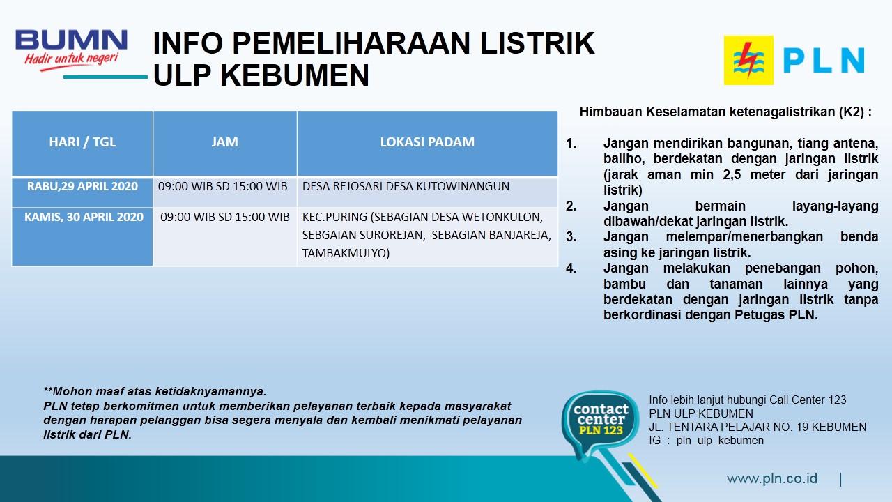 Catat! Ini Jadwal Pemadaman Listrik di Kebumen, 27 Sampai 30 April 2020