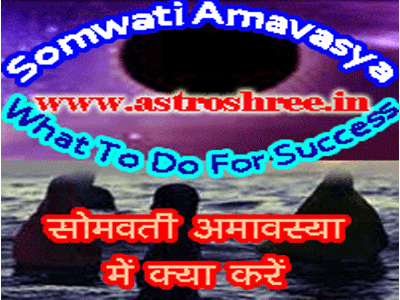 what to do on somwati amavasya for success
