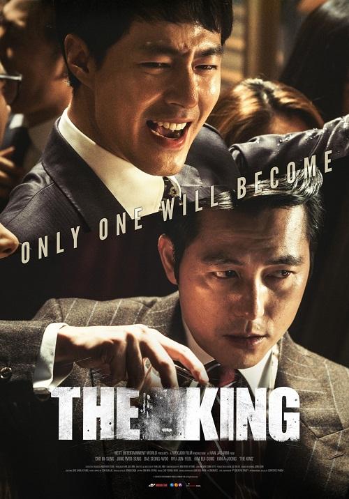 مشاهدة فيلم The King 2017 مترجم