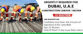 Australian Piling Technology L.L.C Construction Company  Recruitment Labours and Helpers Jobs  in UAE  | Apply Online
