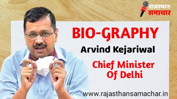 Biography Arvind Kejariwal Chief Minister Of Delhi |