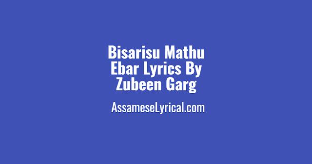 Bisarisu Mathu Ebar Lyrics