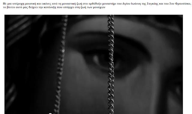 μαύρη αλληλογραφία αδελφή πορνό βίντεο XXX κατεβάσετε δωρεάν