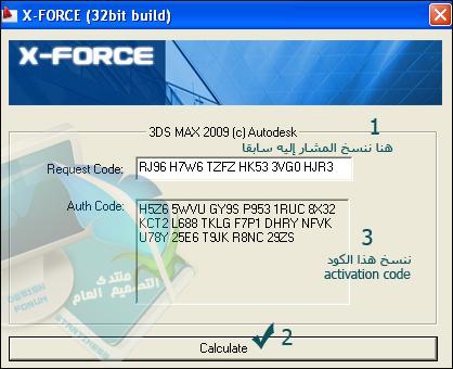 3ds Max 2009 Pdf