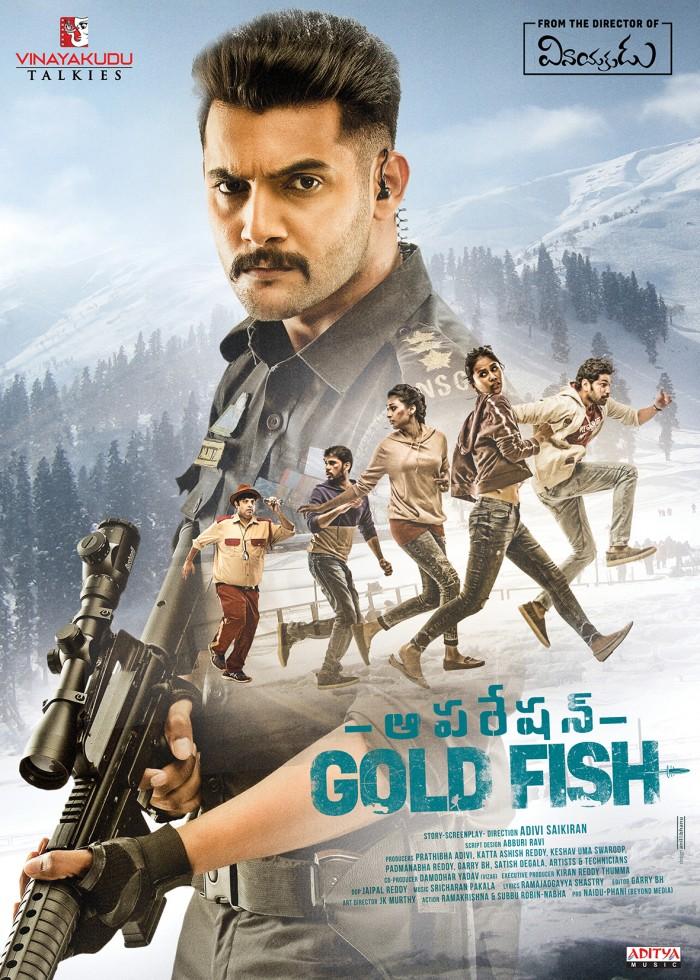 Operation Gold Fish 2019 480p 400MB