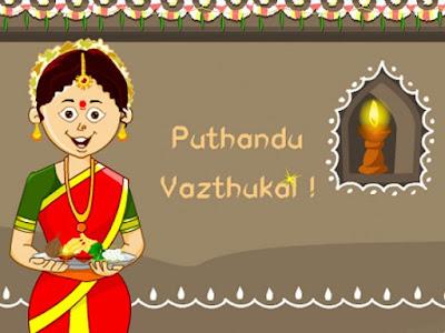Puthandu Tamil Quotes Image