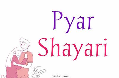 pyar Shayari