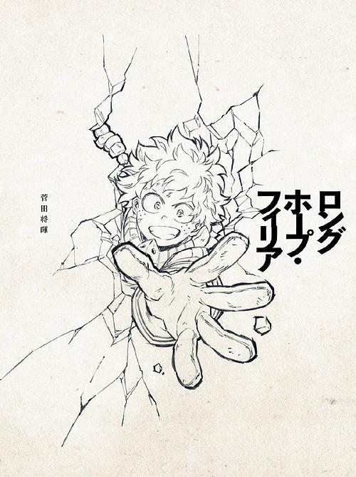 Long Hope Philia by Masaki Suda [Nodeloid]