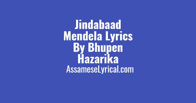 Jindabaad Mendela Lyrics