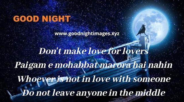 Good Night Wishes Images | goodnight sweet message