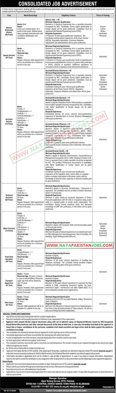 PAEC Atomic Energy Islamabad Jobs 2019 February via OTS - Naya