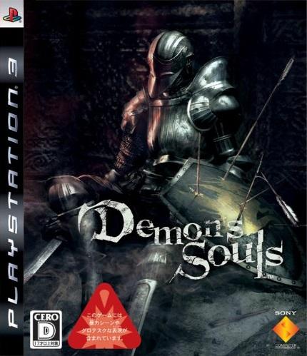 Demons Souls PS3 ISO